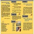 [인쇄]개원인사장 A4 100g 4,000장 3단리플렛