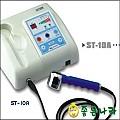 디지털 초음파 자극기(Liven ST-10A)