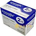 [일회용주사기(1회용주사침)] 2cc/ml  23G-25mm(1인치)  성심메디칼