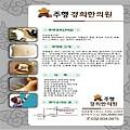 [인쇄]개원인사장 A4 80g-4,000장