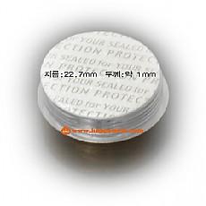청병(소)- PSP 바킹,세이프 씰,인너씰,밀봉 스티카(소).100 개입