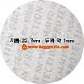 청병(소)- PSP 바킹,세이프 씰,인너씰,습기보호막,밀봉 스티카(소).100 개입