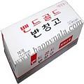 [반창고] 반창고(PVC)프라스틱-10개/1박스