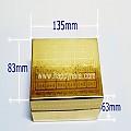 [공진단상자]30환-종이상자(금)-청병(小)용,약장무늬,스폰지없음