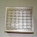 [공진단상자]100환-종이상자-청병(大)용,약장무늬,스폰지없음