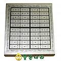 [공진단상자]50환 종이상자-청병(小)용,약장무늬,스폰지없음