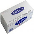 멸균 1회용 위생장갑 KR-2(2PCS)-Poly Glove