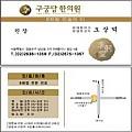 명함-스노지(비코팅명함) 200장