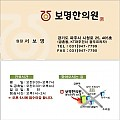 명함-휘나래(linen cover) 200장