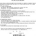 [인쇄]개인정보 수집 및 동의서-80g 2,000장