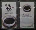 [좋은나라]안심한약(한양)/한약파우치/스텐딩파우치/비닐포장지 100×170mm 100장 단위