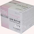 [주사기니들(일회용주사침)] 29G-25mm(1인치)성심메디칼